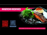 Рецепты от Redmond Гуляш греческий (Мультиварка RMC-M4502 Black)
