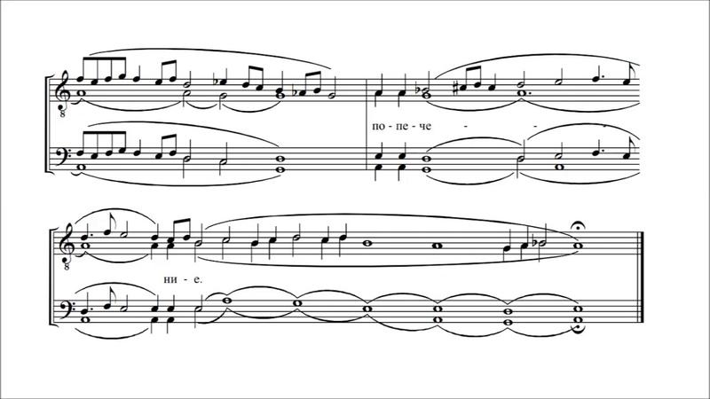 игум. Силуан (Туманов) Херувимская песнь №4а обработка староболгарский напев