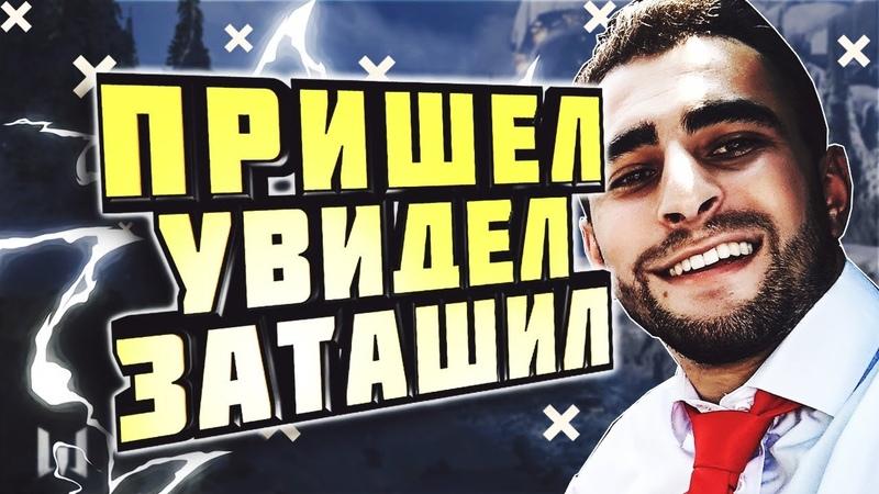 МС-СЕРЕГА В ШОКЕ ОТ СКИЛЛА ЛюбительМира ВСЕХ УБИЛ И ЗАТАЩИЛ