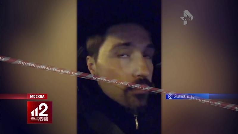 Дима Билан попал в аварию. Жесть!