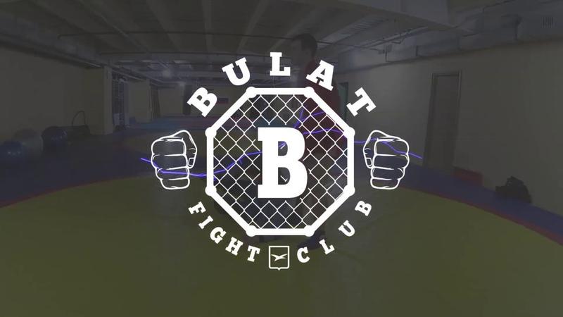 Путь Силы BULAT FIGHT CLUB CHEHOV 2