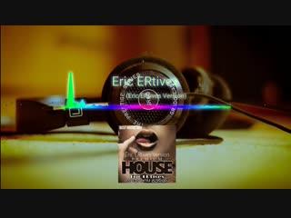 Eric ERtives - თოვლის გუნდა (Eric ERtives Version).mp4