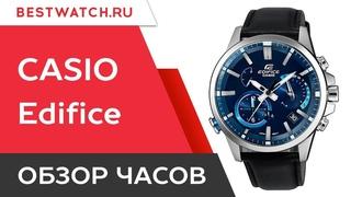 Часы Casio Edifice EQB-700L-2A - обзор от