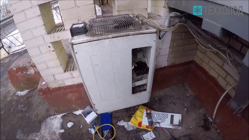 Ремонт холодильных камер для хранения пивных кег