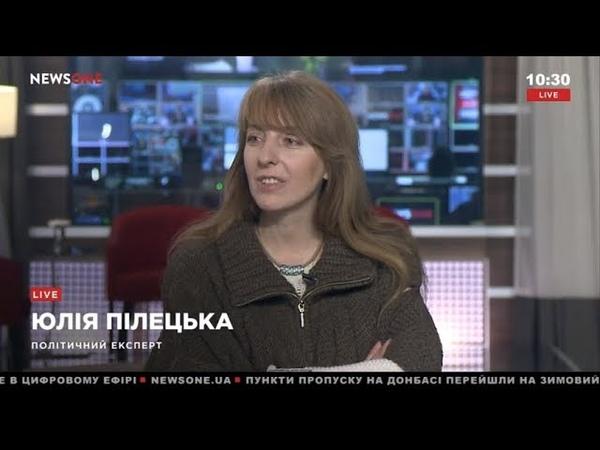 Пилецкая: не надо исключать, что военное положение может быть продлено до 60 дней 01.12.18