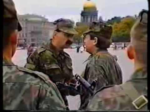 Присяга Городок 5 1993 год