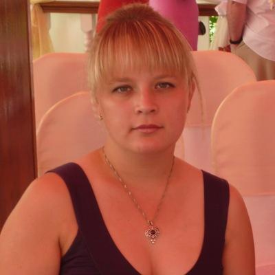 Алёна Упакова