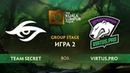 Team Secret vs (карта 2), The Kuala Lumpur Major | Плей-офф