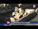 Красные Бордюры Общественники Керчи требуют отреставрировать уникальный фонтан