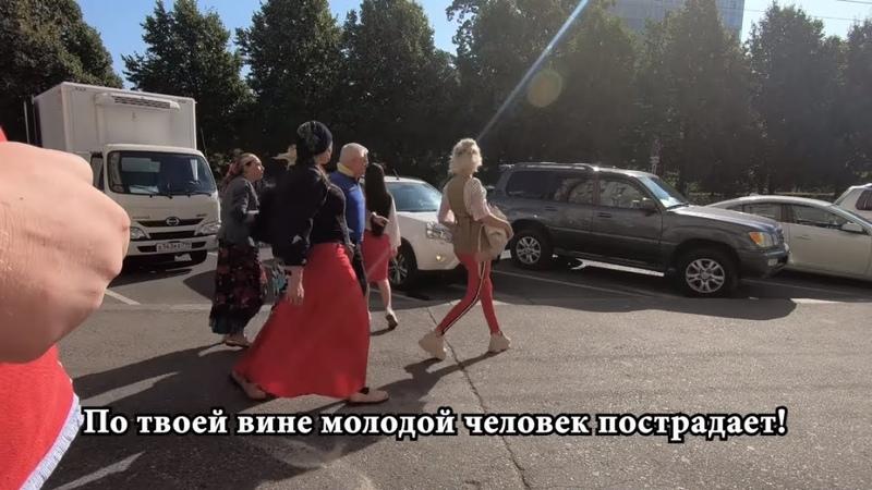 Клава Кока нападение цыган Пошалим с Шалимовым