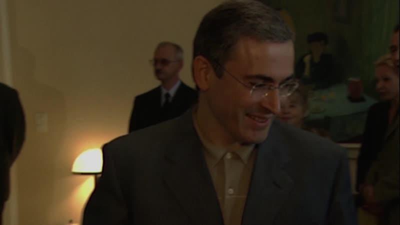 Гражданин Ходорковский. Режиссер: Эрик Бергкраут. Швейцария, 2015 (документальный фильм)
