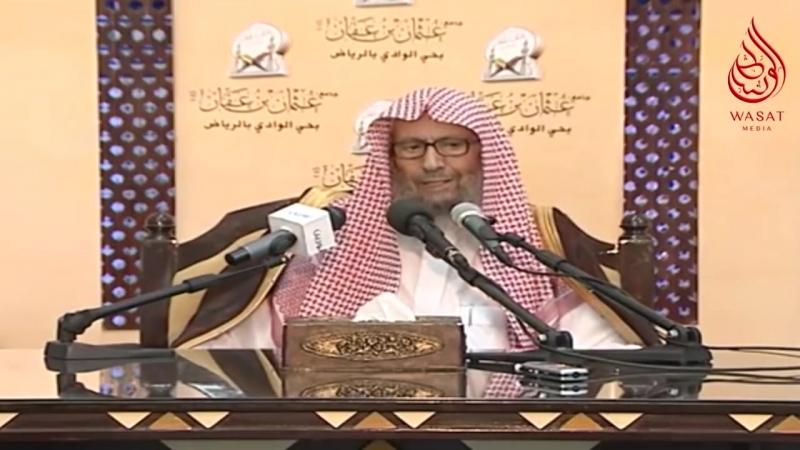Книга Единобожия Глава 1 - Книга единобожия Шейх Салих аль-Люхайдан