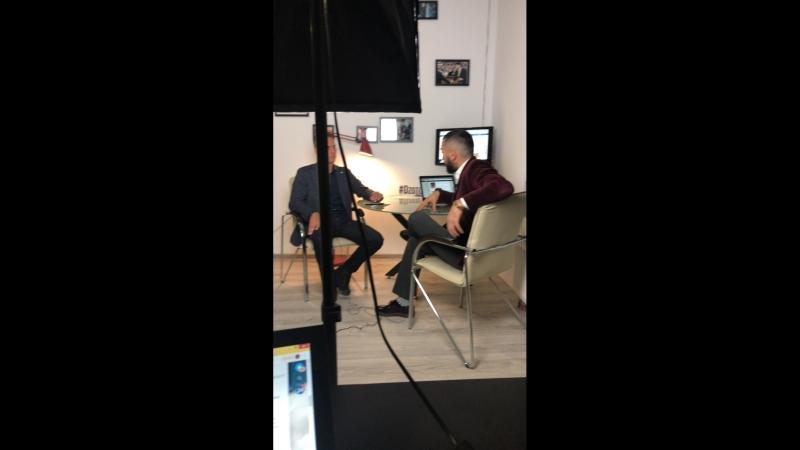 Чермен Дзотов кусочек интервью с лучшим в сфере продвижения личного бренда!