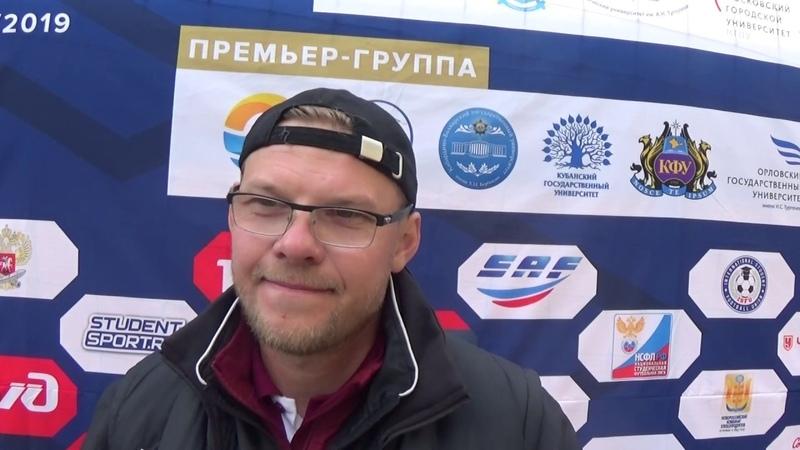 Главный тренер ПГНИУ Юрий Костюнин после матча ПГНИУ - СПбПУ (0:2)