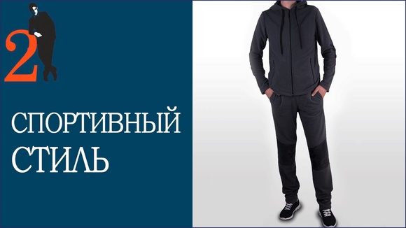 7dd5767d2ee Верхняя одежда – 49 товаров
