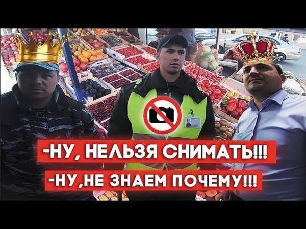 СЕКРЕТНЫЙ РЫНОК НЕЛЬЗЯ СНИМАТЬ/ФУД СИТИ/СРАВНЕНИЕ ЦЕН!