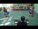 Музыкальное занятие(01.08.18 )ДВА ВЕСЁЛЫХ ГУСЯ