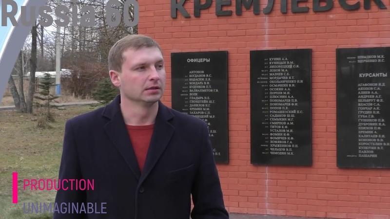 Роман Мусинский Гибель Кремлёвских курсантов