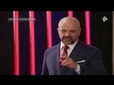 Загадки человечества с Олегом Шишкиным (23.08.2018) HD