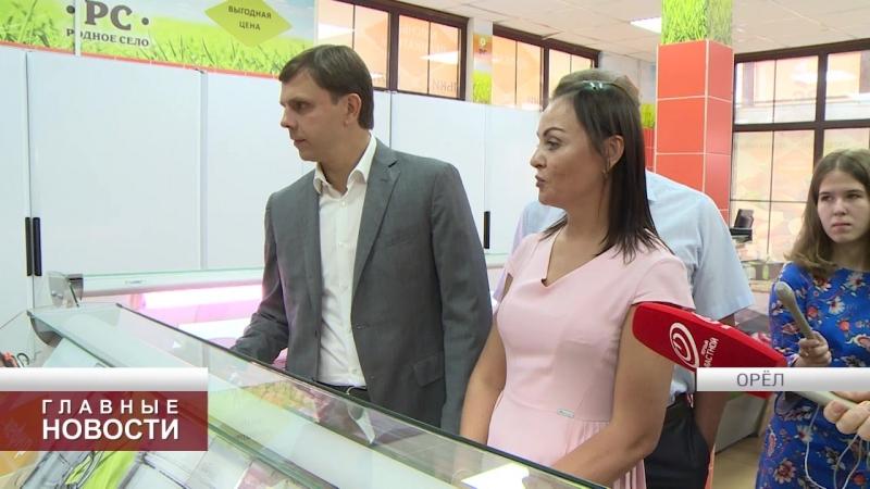 Наш врио губернатора Клычков посетил торговый павильон на Комсомольской площади