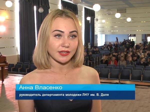 ГТРК ЛНР Дебют первокурсника в ЛНУ имени В Даля 23 октября 2018