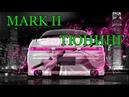 Mark 2 тюнинг 90x