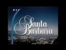 Санта Барбара 1581 серия - подмена Мейсона