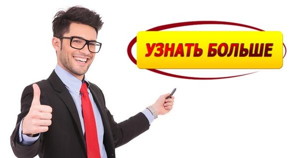 vk.cc/8RB43V