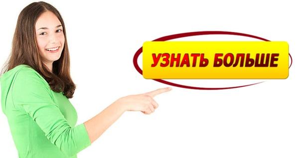 vk.cc/8RB3H2