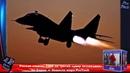 Россия ответит США за третий «удар возмездия» по Сирии ➨ Новости мира ProTech