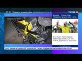 Смертельные гонки золотой молодежи квадроциклы неслись навстречу друг другу на спор - Россия 24
