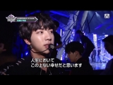180617 BTS @ M!Countdown Japan Backstage