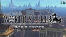 Все в сборе-ONE PIECE:World Seeker 7