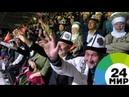 Яркий финал Кыргызстан передал эстафету Всемирных игр кочевников Турции МИР 24