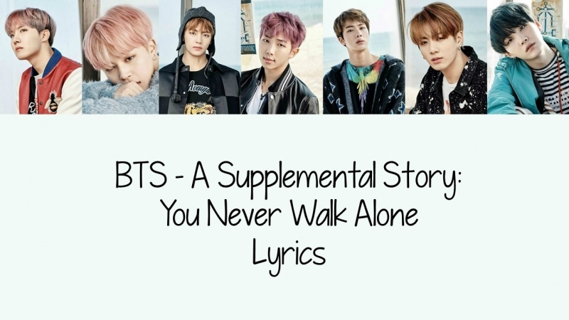 Bangtan Boys _ BTS - A Supplementary Story_ You Never Walk Alone (рус. саб)