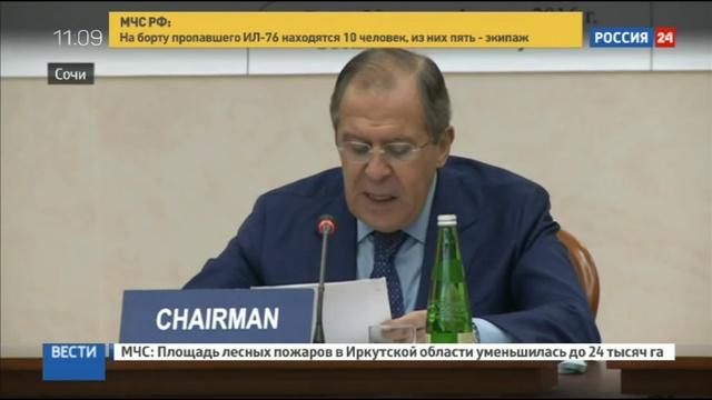 Новости на Россия 24 • Лавров: необходимо наращивать взаимодействие в рамках ОЧЭС