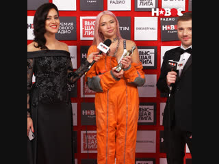 Настя Кудри на премии Нового Радио