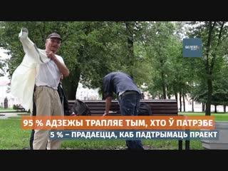 «kali laska. крама для ўсіх»
