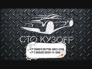 Кузовной ремонт Новосибирск Toyota Camry