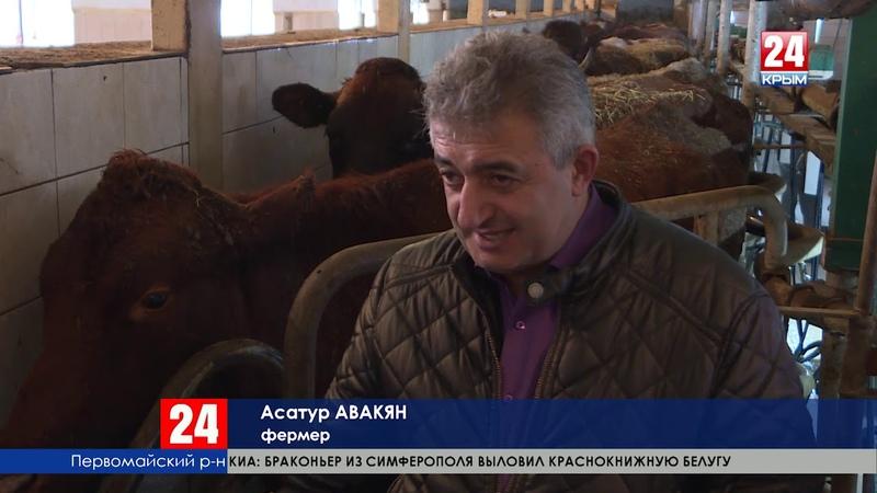 На развитие сельского хозяйства в 2019 году в Крыму выделено около трёх миллиардов рублей