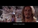 Иисус Христос - Суперзвезда Jesus Christ Superstar 1973 г, Мюзикл, Рок-опера