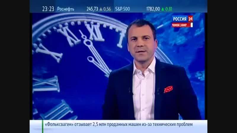 «Вести». Аркадий Мамонтов не геи, а содомиты (14.11.2013)