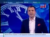Вести. Аркадий Мамонтов не геи, а содомиты (14.11.2013)