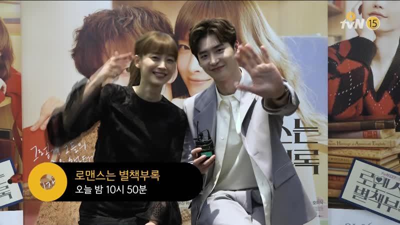 2019 | Обращение Ли Чон Сока и Ли На Ён
