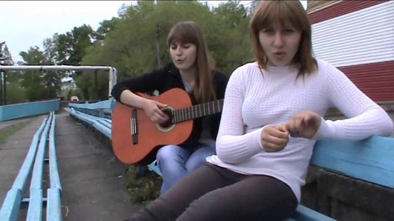 армейские песни под гитару - снайперша