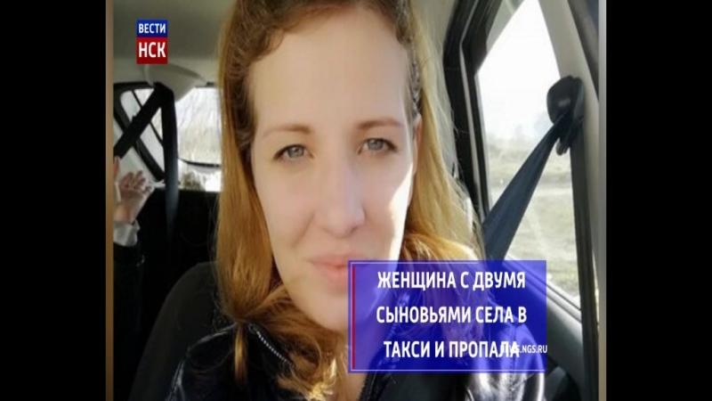 Полиция разыскивает женщину с двумя маленькими детьми