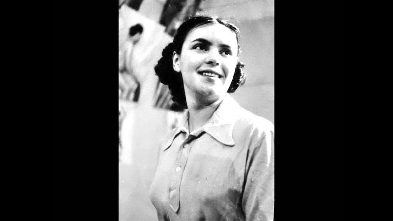 Клара Кадинская Дорожная Klara Kadinskaya I.Dunaevsky