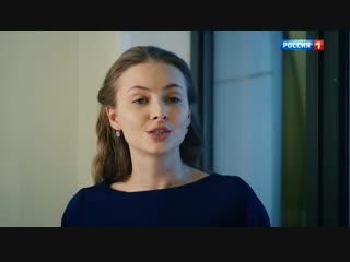 Рaдугa жизни 1 серия ( Мелодрама ) от 19.01.2019