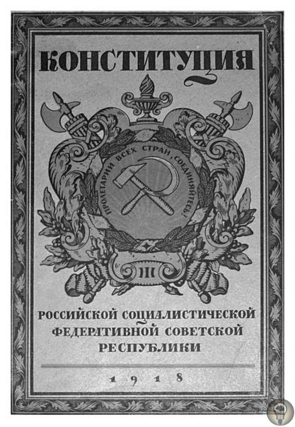 Правовое положение женщин в истории России. Правовое положение древнерусских женщин было крайне тяжелым, что выявляется при анализе как гражданского, так и уголовного законодательства того