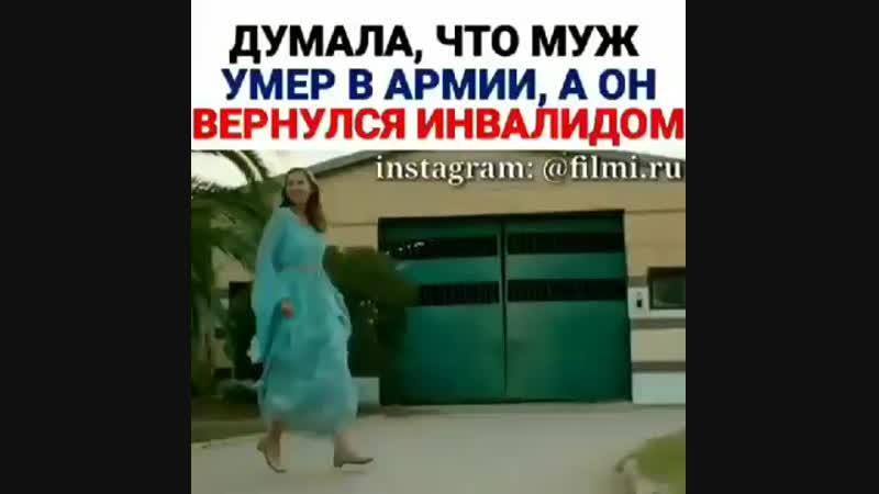 Захми дил.mp4